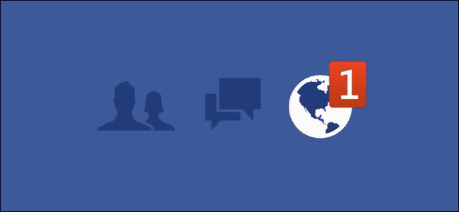منع الفيسبوك من إرسال رسائل البريد