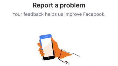 طريقة تعطيل الاهتزاز في فيس بوك للإبلاغ عن الأعطال