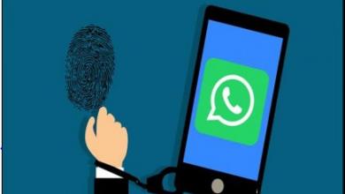 طريقة تشغيل خاصية بصمة الإصبع عند فتح تطبيق واتس آب على هاتف أندرويد
