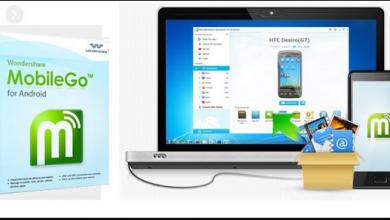 طريقة إنشاء نسخة احتياطية للأندرويد والايفون ببرنامج MobileGo