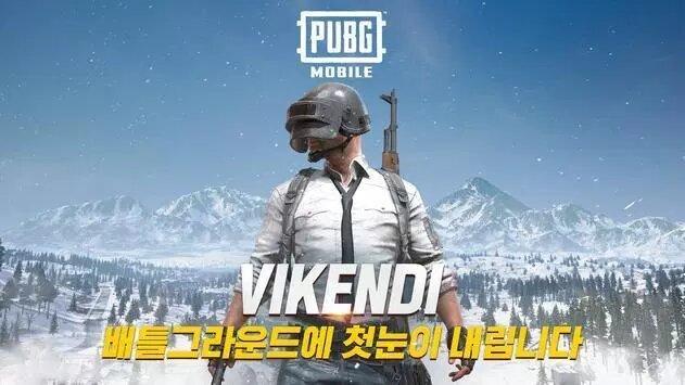 تحميل لعبة بابجي الكورية للأندرويد 2