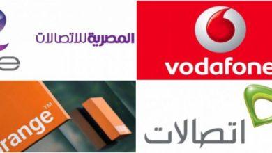 أسعار وعروض الإنترنت الجديدة 2020 في مصر 2