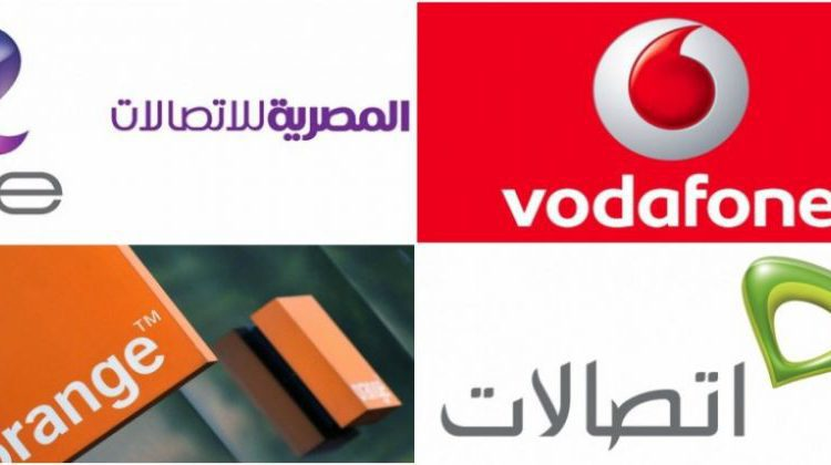 أسعار وعروض الإنترنت الجديدة 2020 في مصر 29