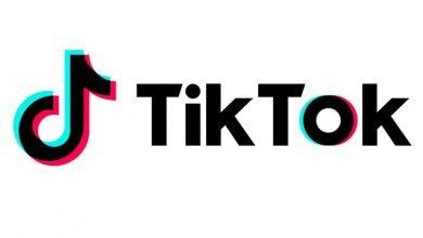 كيفية تحميل فيديوهات تطبيق تيك توك
