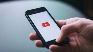 تحميل فيديوهات اليوتيوب على الآيفون