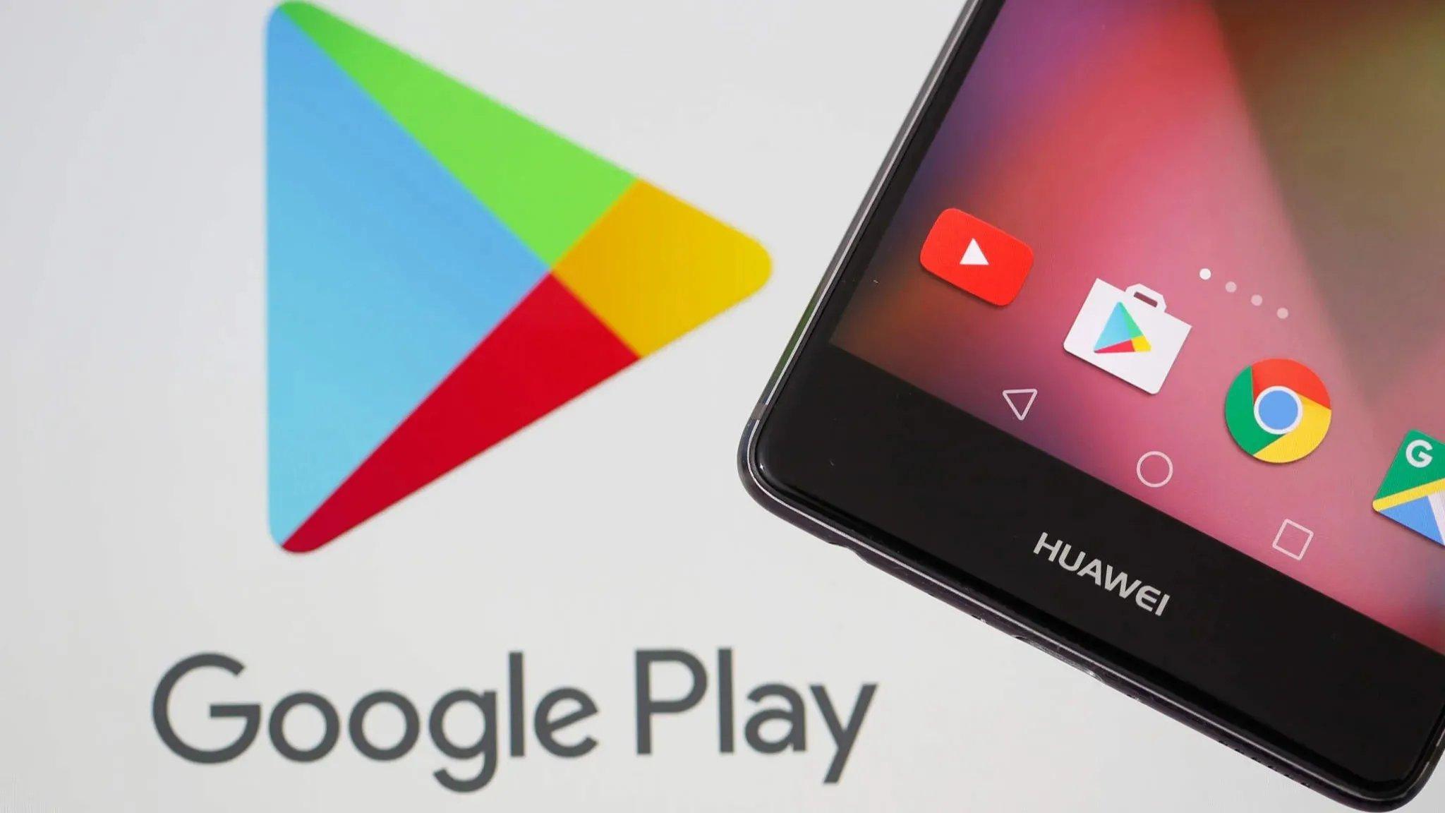 تثبيت تطبيقات جوجل على هواتف هواوي