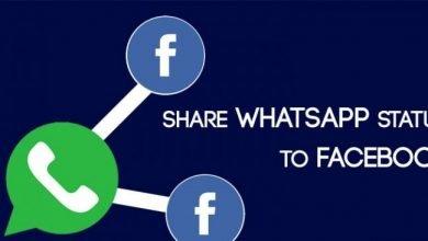 Photo of شرح طريقة مشاركة حالة الواتس اب للفيسبوك