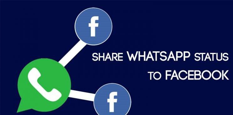 مشاركة حالة الواتس اب للفيسبوك