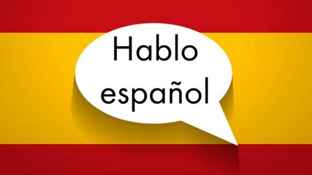 تطبيقات لتعلم اللغة الإسبانية