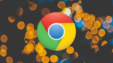 تفعيل الوضع الليلي في جوجل كروم