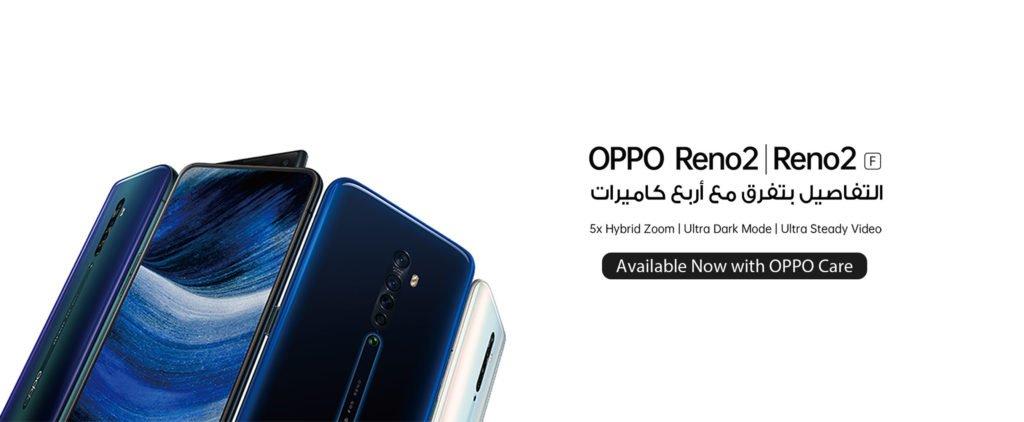 كل ما تود معرفته عن هواتف OPPO Reno الجديدة 1