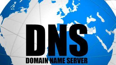 أفضل DNS لعام 2020 7