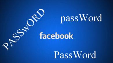 Photo of طريقة تغيير باسورد حساب الفيس بوك بدون معرفة الباسورد القديم