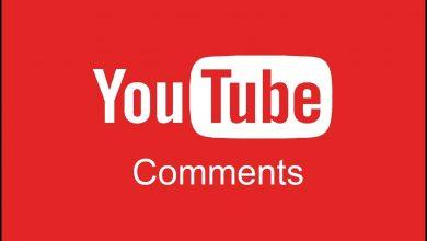 قراءة التعليقات أثناء مشاهدة فيديوهات اليوتيوب