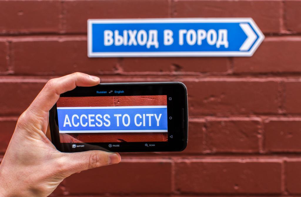 أفضل تطبيقات الترجمة لهواتف الأندرويد والايفون (ترجمة فورية بدون إنترنت) 1