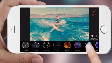 تطبيقات تحرير الفيديو للايفون