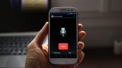Photo of أفضل تطبيقات تسجيل الصوت للاندرويد 2020