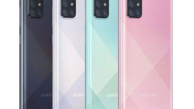 سعر ومواصفات Samsung Galaxy A71 20