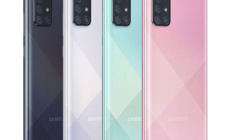 سعر ومواصفات Samsung Galaxy A71 1