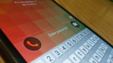 شرح كيفية استعادة كلمات المرور على هواتف الأندرويد 3
