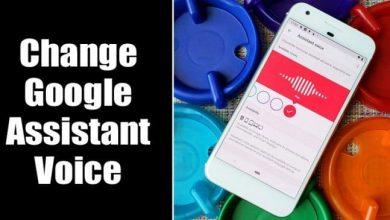 كيفية تغيير صوت مساعد جوجل على الاندرويد 1