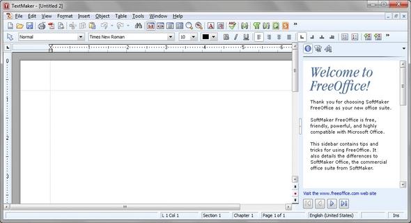 حزمة FreeOffice