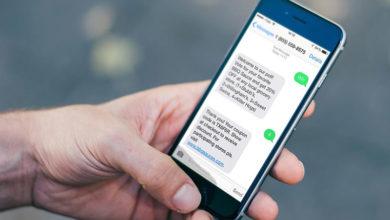 Photo of إرسال رسالة نصية مجهولة إلى أي شخص في العالم