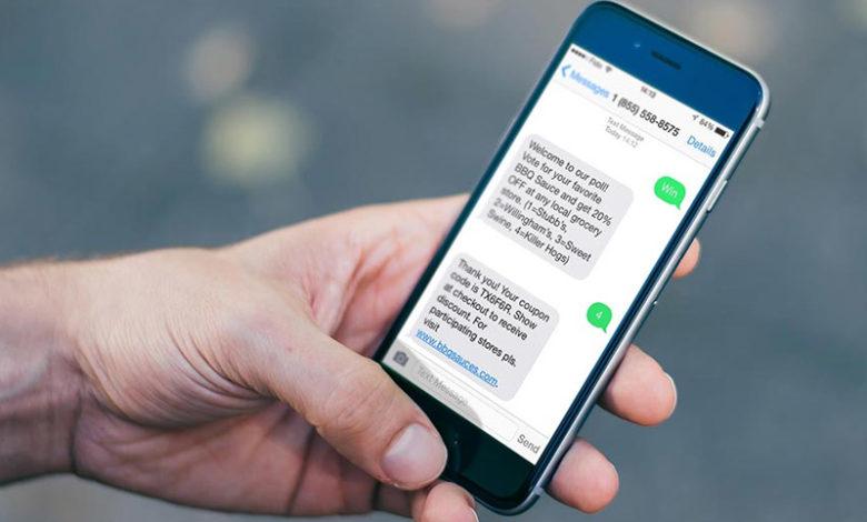 إرسال رسالة نصية مجهولة