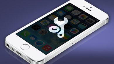 حل مشكلة إعادة تشغيل الايفون والايباد تلقائيا 25