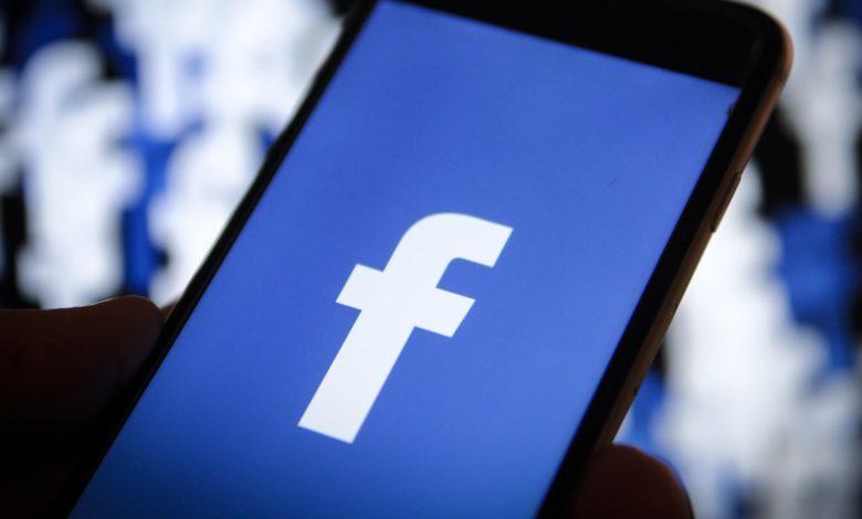 التخلص من مشكلة عدم ظهور الصور على فيسبوك 1