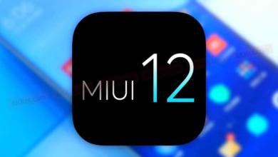 Photo of تحديث MIUI 12 الجديد أهم المميزات والهواتف التي سيصلها التحديث