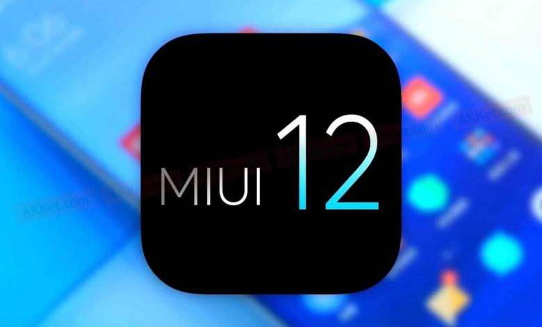 تحديث MIUI 12 الجديد