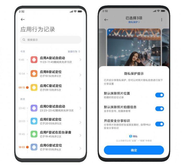 تحديث MIUI 12 الجديد أهم المميزات والهواتف التي سيصلها التحديث 1