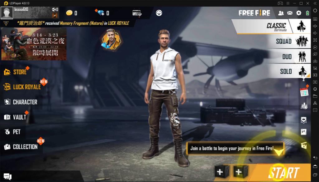 تشغيل لعبة Free Fire على الكمبيوتر 2020