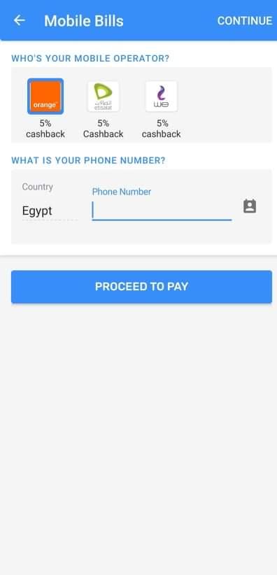 تطبيق جوميا باي JumiaPay لشحن الرصيد ودفع الفواتير اونلاين 3