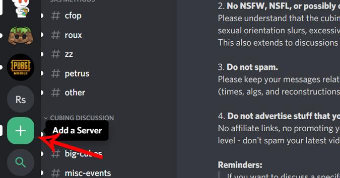 كيفية إنشاء وإدارة سيرفر Discord 2