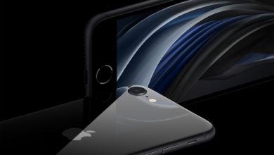 Photo of كل ما تريد معرفته عن هاتف iPhone SE الجديد 2020