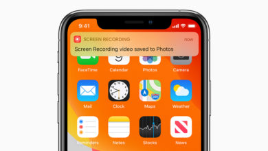 Photo of أفضل 5 تطبيقات تسجيل شاشة للايفون 2020
