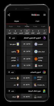 تحميل تطبيق موبي كورة احدث إصدار لمشاهدة المباريات 4