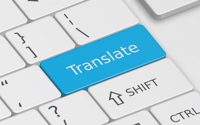 أفضل 6 تطبيقات ترجمة للأندرويد 2020