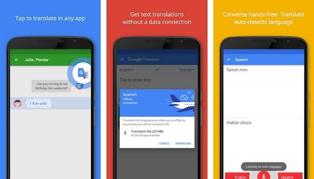 أفضل تطبيقات ترجمة للأندرويد 2020 أفضل-6-تطبي�