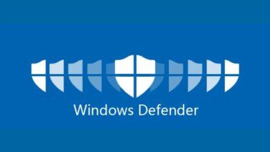 Photo of طريقة إيقاف Windows Defender على ويندوز 10