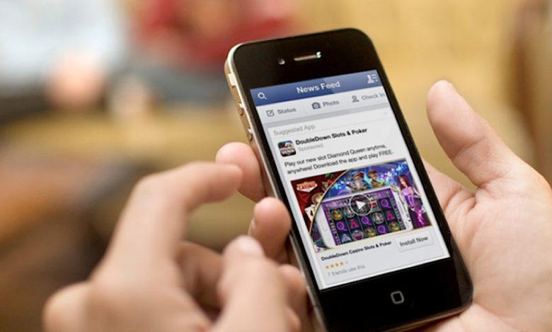 Photo of طريقة تحميل الفيديوهات من فيسبوك على الايفون والايباد 2020