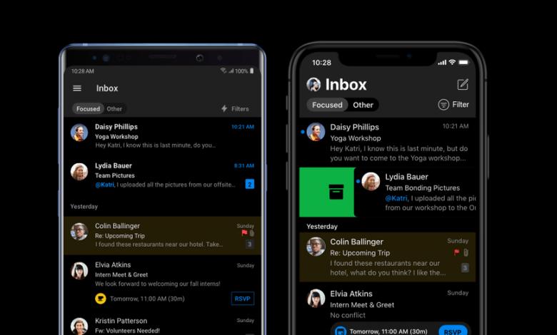 كيفية تفعيل الوضع الليلي لمايكروسوفت Outlook 1