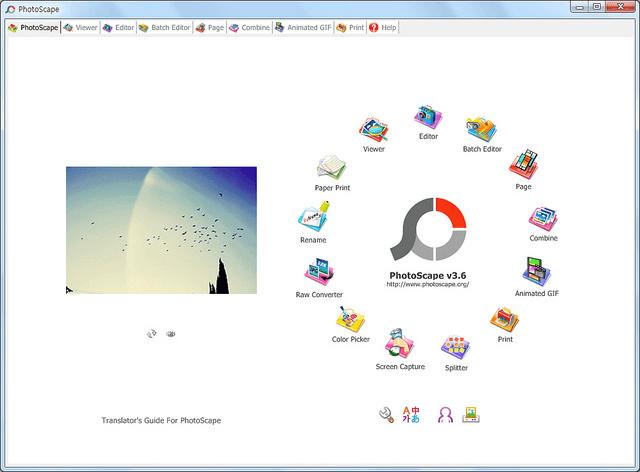 افضل 5 برامج لعمل صور الجيف GIF على ويندوز 10 5