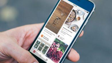 طريقة تحميل الصور من Pinterest