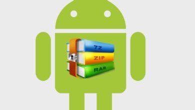 افضل تطبيقات استخراج الملفات المضغوطة لاجهزة اندرويد 2020 7
