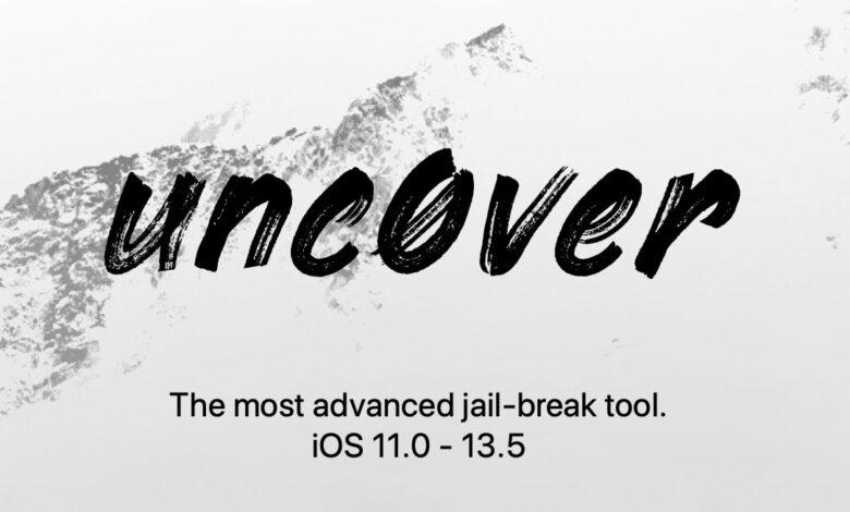 كيفية عمل جيلبريك للايفون لنظام التشغيل IOS 13.5 باستخدام ويندوز 12