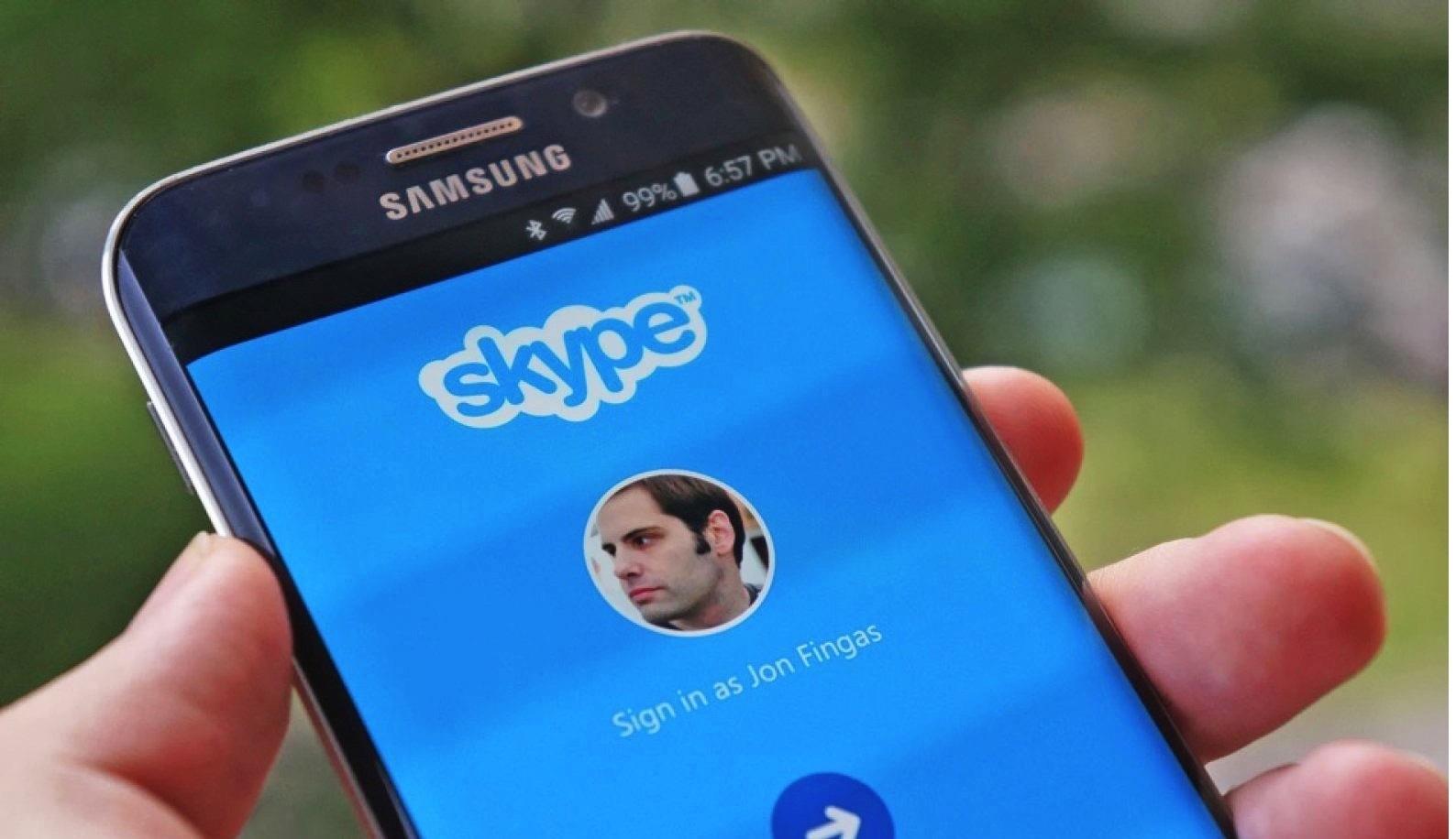 طريقة تغيير صورة سكايب على الكمبيوتر أو الهاتف والتحكم في خصوصية الصورة 3