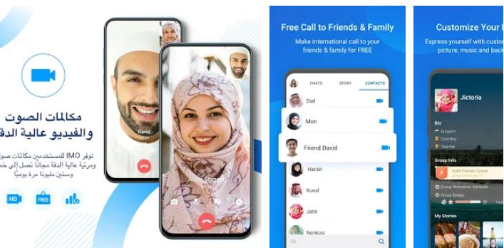 افضل تطبيقات المكالمات المجانية 2020